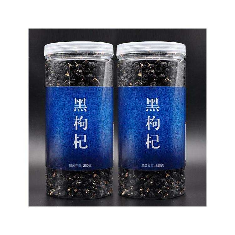Wholesale Organic Chinese Dried goji berry Tea Dark Wolfberry Black Goji Berry - 4uTea | 4uTea.com