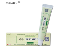 Zudaifu Skin Psoriasis Dermatitis Eczematoid Eczema Ointment Treatment Psoriasis Cream for children baby