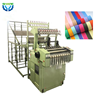 /product-detail/used-mini-power-loom-elastic-webbing-making-machine-price-62329824021.html
