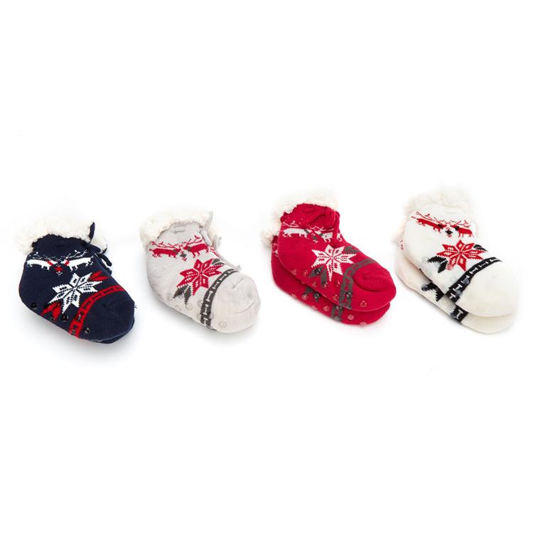 Skidders Baby Shoes Socks Anti Slip Indoor Outdoor pool Size 22 UK 5