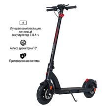 HOVERBOT электрический скутер Мощность двигателя 350 Вт складной мотоцикл взрослый велосипед скейтборд()