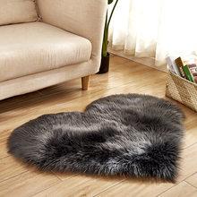 16 цветов 70*90 см любовь сердце ковры искусственный МЕХ ОВЧИНА мохнатый ковер спальня гостиная Декор Мягкий Лохматый Ковер(Китай)