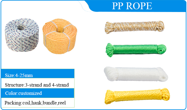 pe rope description pp2.jpg