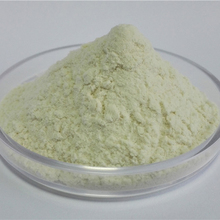 2016 Top grade Cheap Prices Sales halal guar gum/mastic gum powder