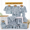 Thick Blue 18pcs set