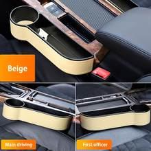Универсальная пластиковая коробка для органайзера для автомобильного сиденья с обеих сторон, складывающаяся коробка для хранения, чашка д...(Китай)