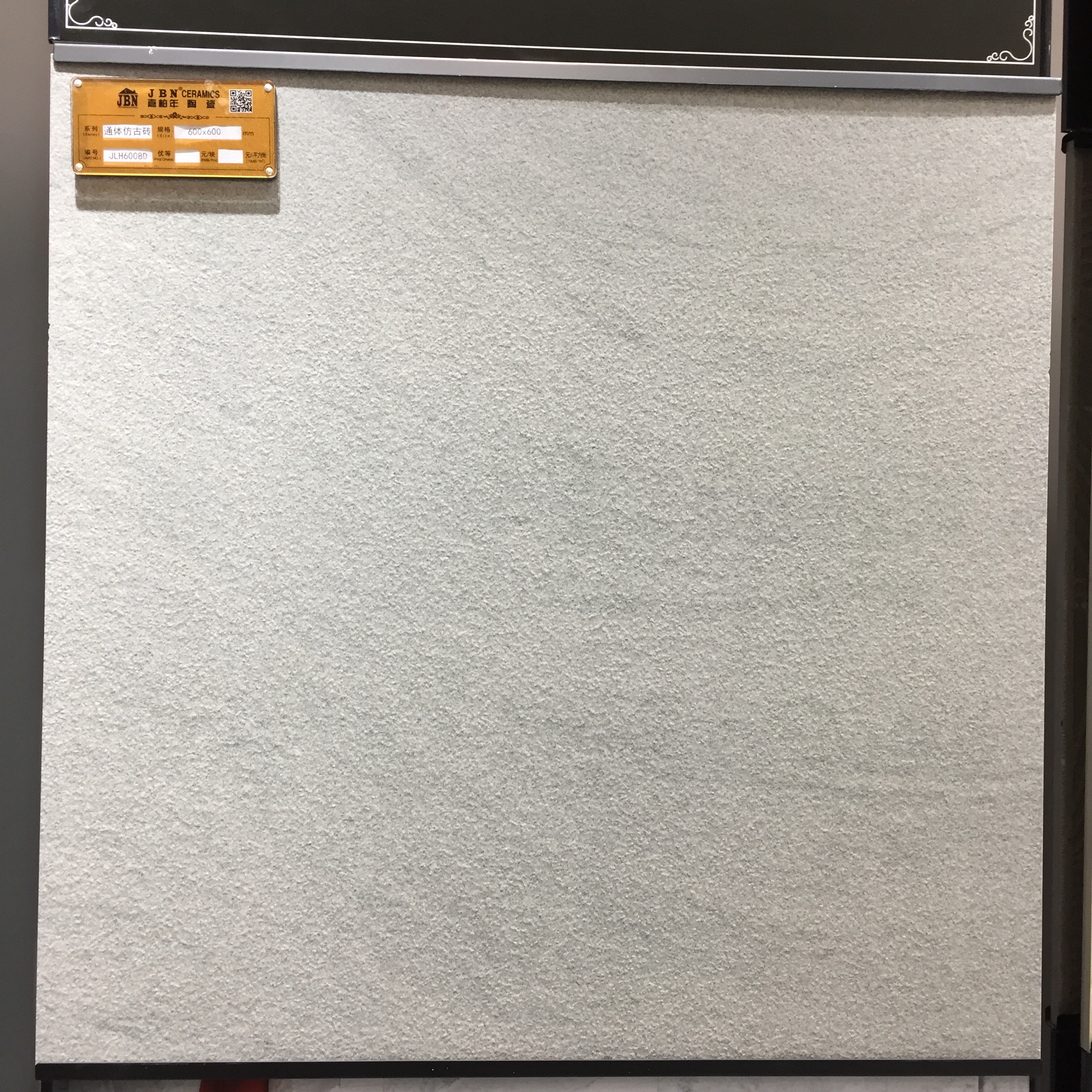 JBN 2020 Stock Promotion 300x600 Rustic <strong>Tile</strong> Outdoor Indoor Matt Finish <strong>Tile</strong> Full Polished Glazed <strong>Tile</strong> for <strong>Floor</strong> Wall