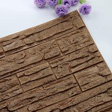 13 цветов DIY 3D кирпичная ПЭ пена Наклейка на стену рельефная Наклейка на стену плакат на стену панели комнаты наклейка на камень украшение 60 с...(Китай)