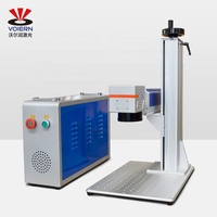 VOIERN Split Desk Portable Type 20w 30w 50w Fiber CO2 Laser Marking Machine