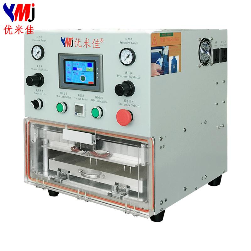 High precision lcd repair machine tablet vacuum lcd oca laminating machine for samsung s8 s8 plus note 8