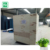 500kg per day automatic hydroponic fodder machine for dairy animal