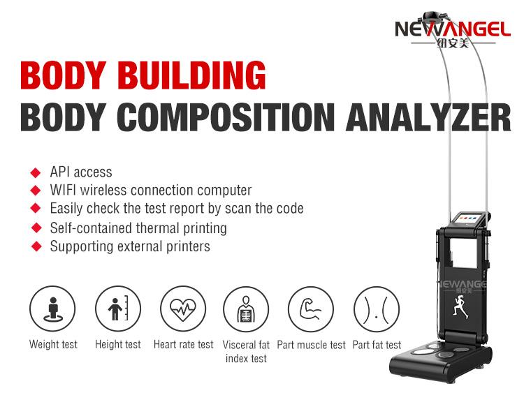 Многочастотный 20 кГц 50 кГц 100 кГц анализатор состава тела с принтером