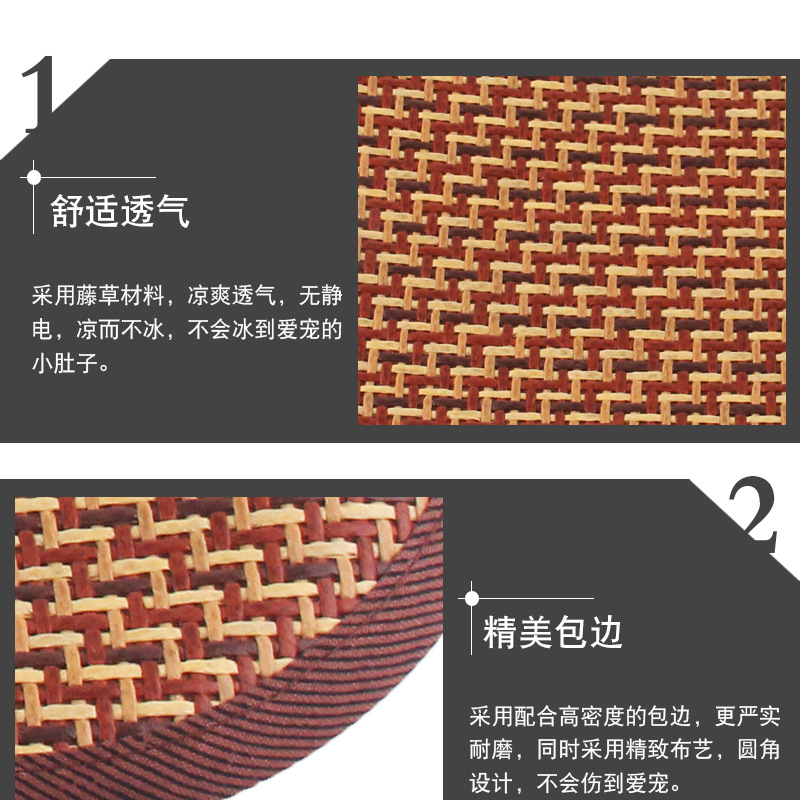 wholesale Factory Eco-Friendly Vine grass cooling blanket Cheap best dog pads pads  keep cooling pad pet cool mat for sale