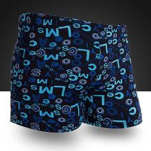Быстросохнущие шорты для бега, пляжные шорты для плавания, быстросохнущие штаны для бега, спортивные шорты для мужчин(Китай)