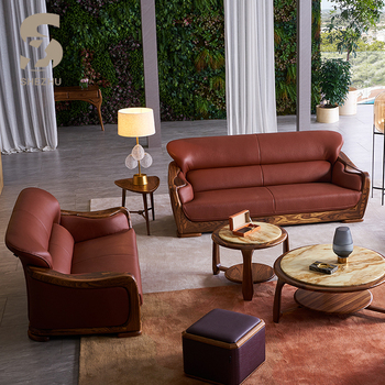 New Model Wooden Frame Leather Sofa