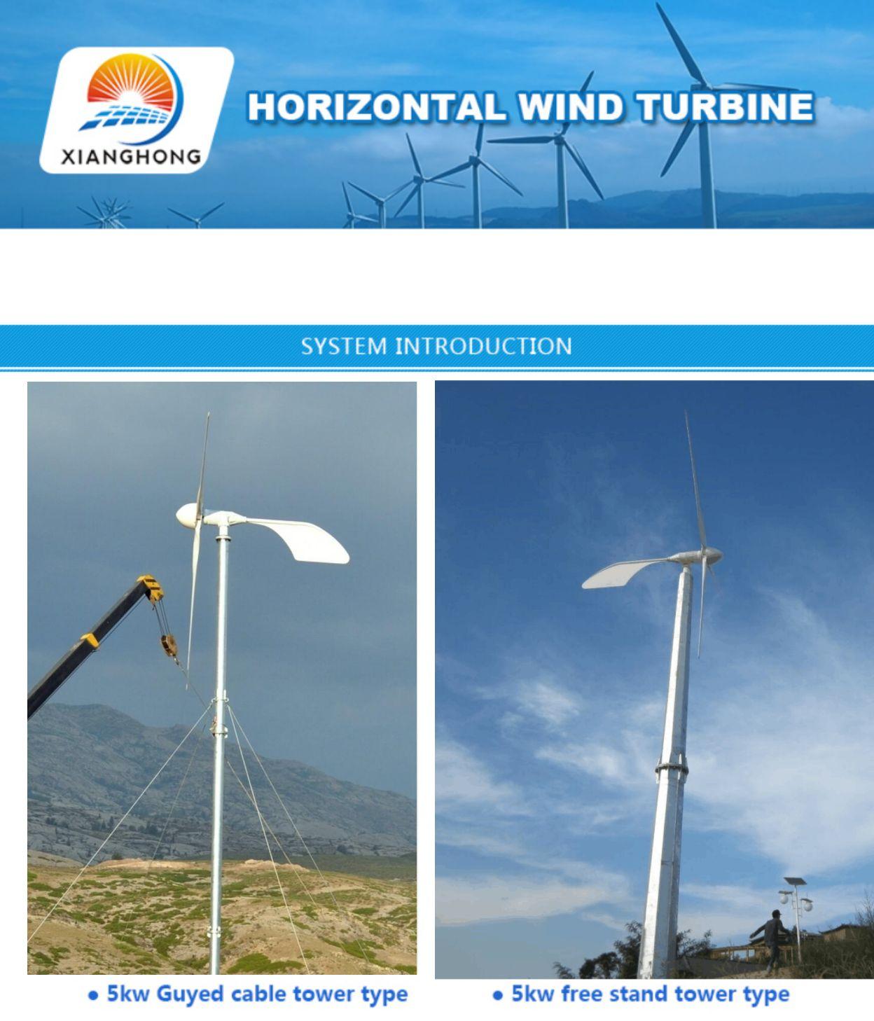 5kw wind turbine.png