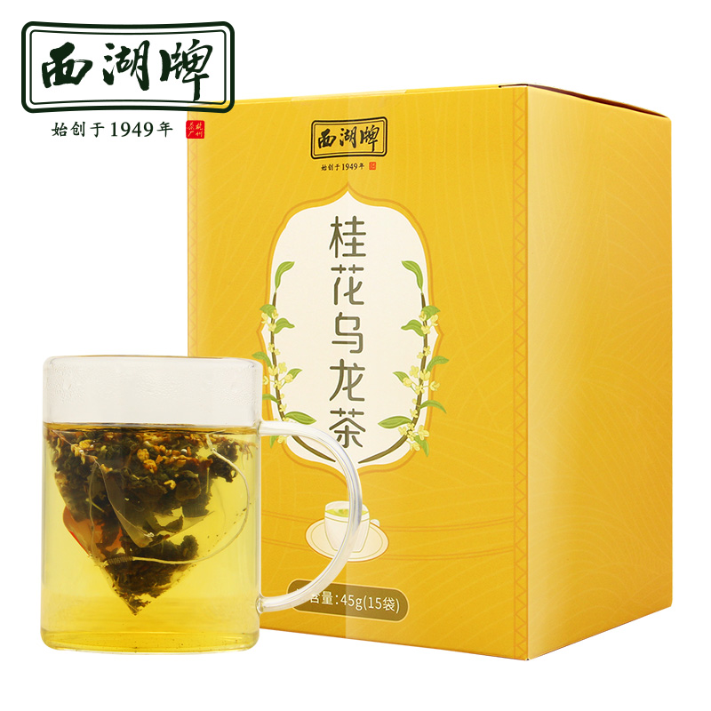 Osmanthus oolong tea Kwai Flower Oolong 45g Three-dimensional triangular tea bag for herbal tea - 4uTea   4uTea.com