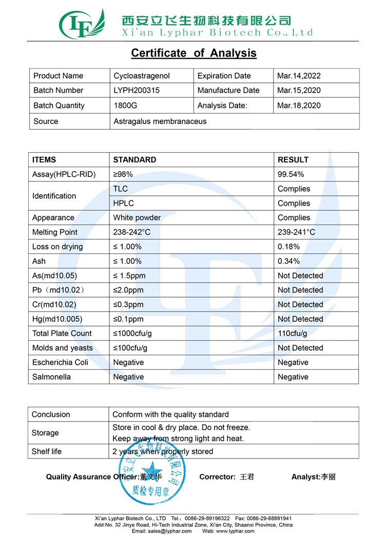 High Purity Astragalus Root Extract Cycloastragenol 98%