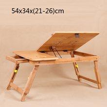Tavolo Mesa Para ноутбук Tisch Lap Регулируемый Escritorio Escrivaninha кровать Bambu стол для ноутбука компьютерный учебный стол(Китай)