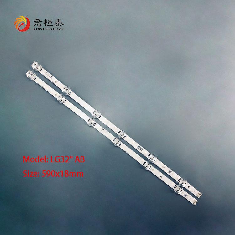 Junhengtai Hot Product Led Backlight TV Model LG32 AB Original