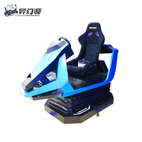 2019 newest popular car simulator vr gaming racing chair driving driver car simulator