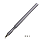 Precision Universal Touch Screen Active Capacitive pen with stylus
