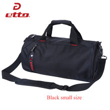 Спортивная сумка Etto, водонепроницаемая, для фитнеса и тренировок, портативная, через плечо, для путешествий, независимая, для хранения обуви...(Китай)