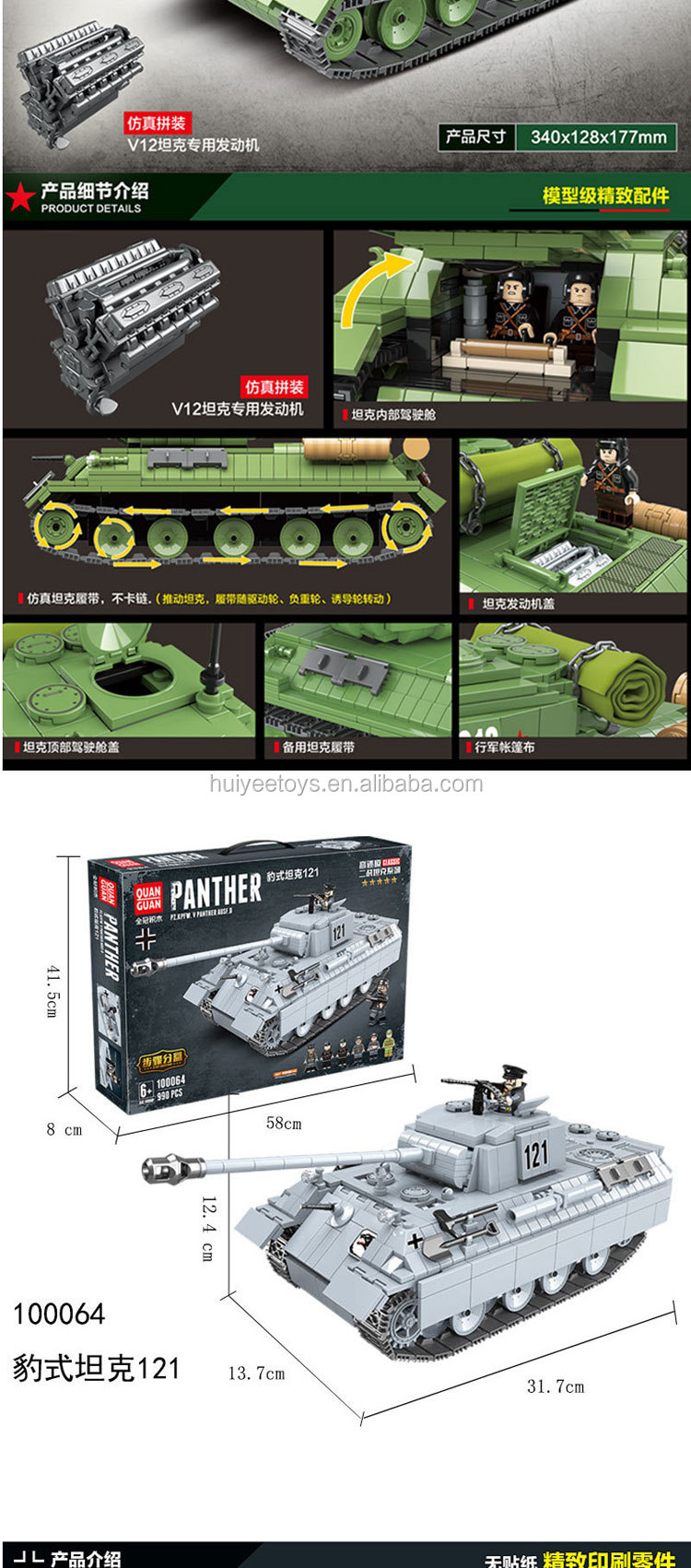 Plastic Tank Model Building Blocks Toys With Mini Figure Educational Military Brick Game German Tiger Tanks For Boy