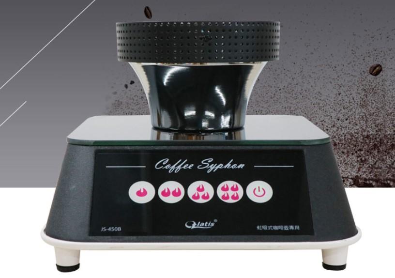 Halogen Beam Heater Infrared Heat Syphon Coffee Maker 110V