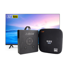 Android <span class=keywords><strong>migliore</strong></span> hd 45 smart box tv via cavo set top box youtube youpron <span class=keywords><strong>iptv</strong></span> tv box