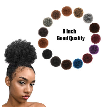 Natural Brown Color Afro Updo Kinky Curl Synthetic Puff Ponytail for Women Hairpieces Bun Hair Extension Chignon Hair Piece Buns