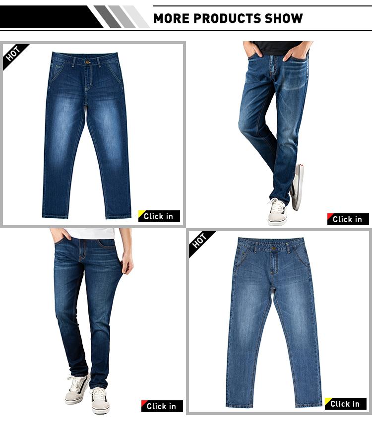 थोक नवीनतम फैशन कस्टम जींस पुरुषों खिंचाव क्षति सीधे व्यथित जींस पुरुषों पेंसिल आकस्मिक पुरुषों पतला जीन्स फट