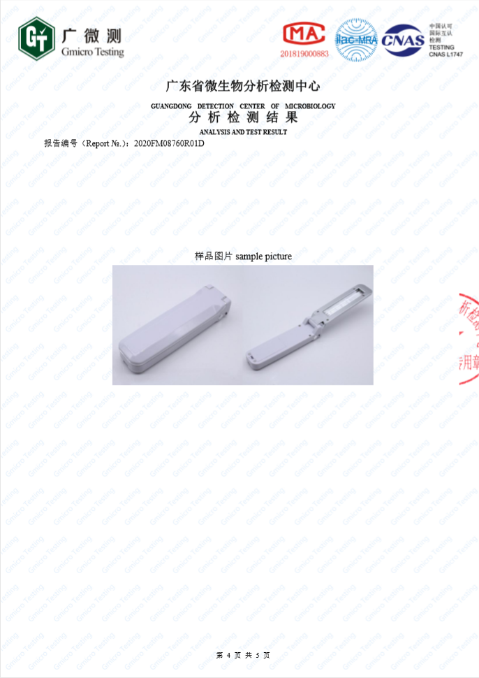 Handheld Portable Germicidal UV Light Wand Sterilizer UV Lamp for Disinfection
