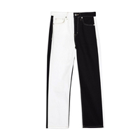 YJ Fashion Women Straight Leg Black And White Patch Jeans