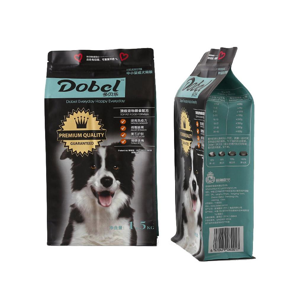 Wiederverschließbaren Hund Katze Behandelt Snack Paket Tiernahrung Verpackung Taschen