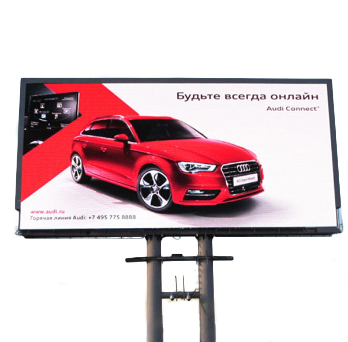 2020 جديد في الهواء الطلق فيديو إعلانات جدار مصنع P5 أدى عرض لوحة الشاشة السعر