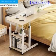 Офисная кровать для ноутбука Tisch Pliante Escritorio Mueble, регулируемая подставка для ноутбука, стол для компьютера, Рабочий стол(Китай)