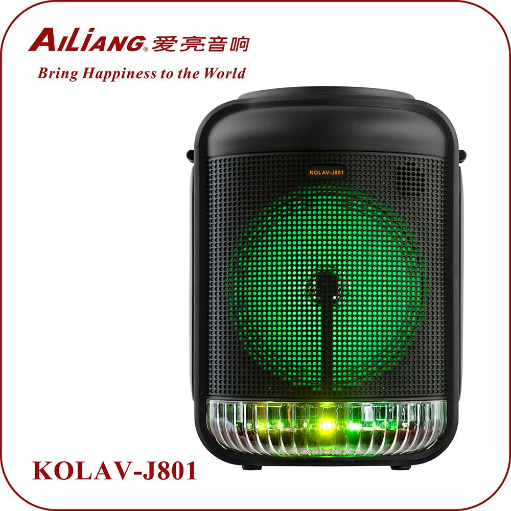 Новейший портативный Аккумуляторный динамик KOLAV-J801