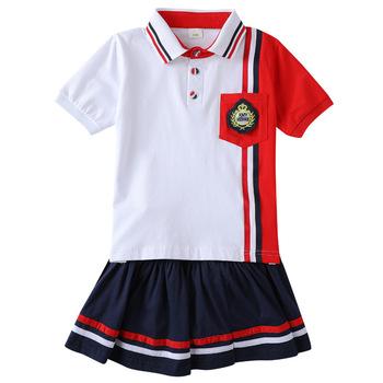 Kids Kindergarten School Uniforms
