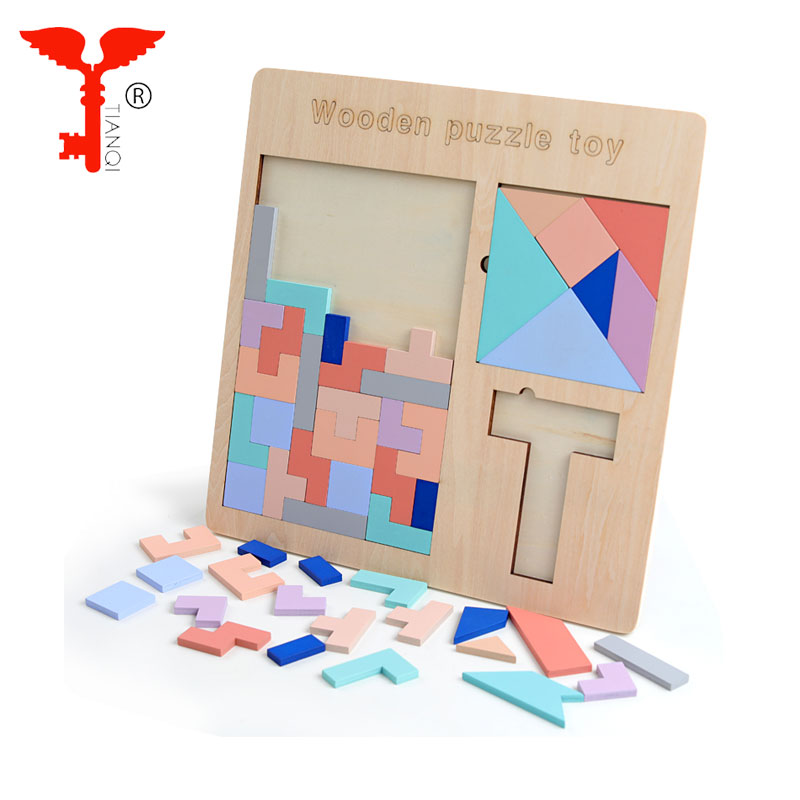 Wooden three-in-one T-word tangram tetris puzzle early educational wooden puzzle teaching toy