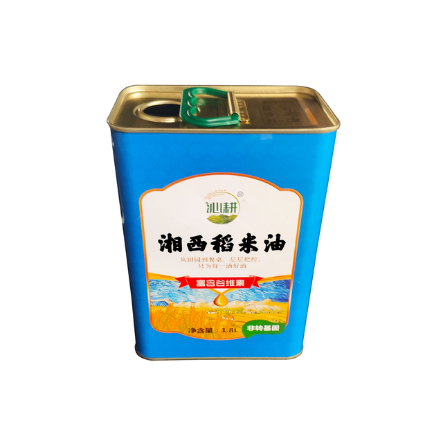 Hot Sale 1.8L Can Tinplate Sheet Printing CMYK Color for Oil Packing
