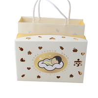Custom lovely Cartoon Baby Feeding Bottle Gift Packaging Paper Boxes