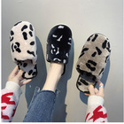 Slippers High Quality Winter And Autumn Cow Pattern Indoor Slippers For Woman Bedroom