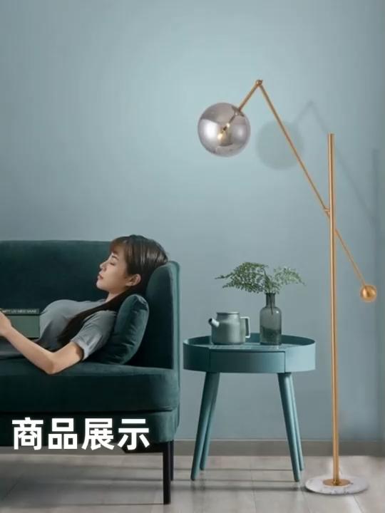 Postmodern light luxury living room floor lamp art bedside bedroom Nordic ins designer sofa side floor lamp