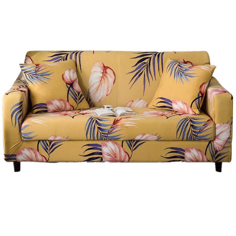 1 सीट खिंचाव सोफे Loveseat को शामिल किया गया-पैटर्न सोफे Slipcovers-सज्जित कवर-सोफा कवर सीट फर्नीचर रक्षक