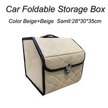 Ящик для хранения в автомобиле, органайзер для багажника из искусственной кожи, сумка для хранения черного и золотого цвета, аксессуары для ...(Китай)