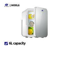 E-ACE M08 Mni холодильник низкая Шум автомобильный мини-холодильник 12V Ёмкость Портативный холодильник для кемпинга для дома на открытом воздухе...(Китай)