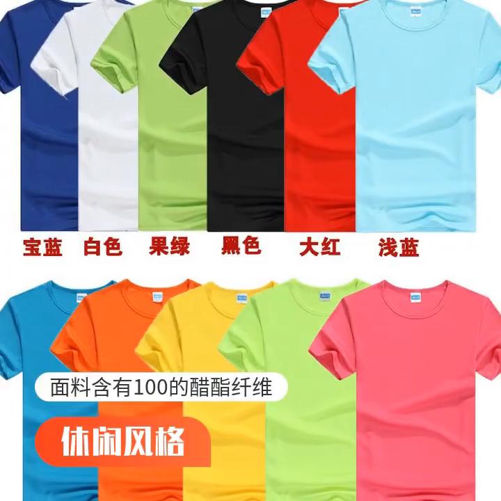 Custom Afdrukken 200G 100% Polyester Snel Droog T-shirt Voor Sport Of Promotie