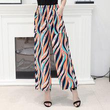 Большие клетчатые Новые Летние повседневные богемные свободные женские брюки с высокой талией и принтом в стиле ретро, пляжные брюки(Китай)