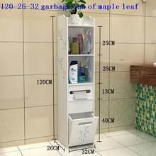 Мочалка Mueble Organizador Armoire Mobii мебель Armario Banheiro Mobile Bagno Meuble Salle De Bain полка для ванной комнаты(Китай)